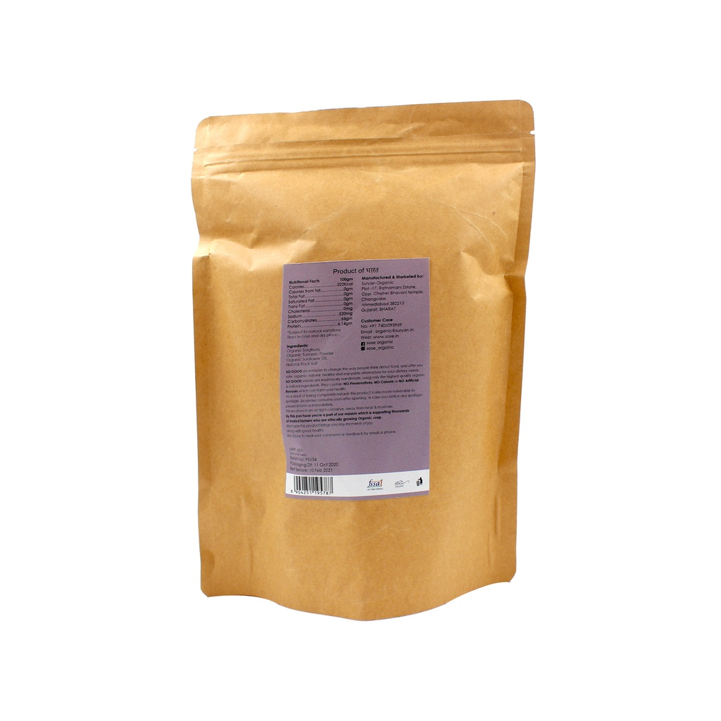 SOSE Natural POP Sorghum 100gm