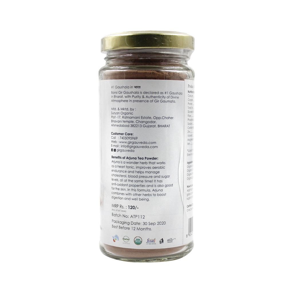 GIR Organic Herbal Arjuna Tea Powder 125gm